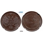 05.05.2013, Auction 2/2906. Russia, Alexander II, 1854-­1881, 3 Kopeks 1864­-EM, Ekaterinburg, Copper, NGC MS62BN