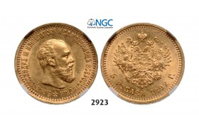 05.05.2013, Auction 2/2923. Russia, Alexander III, 1881-­1894, 5 Roubles (Rubel) 1892 (АГ) St. Petersburg, GOLD, NGC MS63