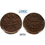 05.05.2013, Auction 2/2974. Russia, Khiva (Uzbekistan), 20 Roubles (Rubel) AH1339 (1921) Bronze, NGC XF45BN