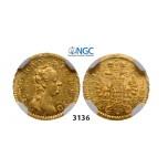 05.05.2013, Auction 2/3136. Transylvania, Maria Theresia, 1740-1780, ¼ Ducat 1749, Karlsburg, GOLD, NGC MS63