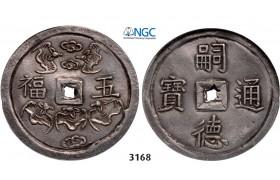 3168. Vietnam, Tu Duc, 1848-1883, 5 Tien, No Date (1848-1883) Silver, NGC AU53