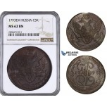 ZL27, Russia, Catherine II, 5 Kopeks 1793-EM, Ekaterinburg, NGC MS62BN
