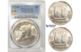 "ZM106, China, ""Junk"" Dollar 1934, Silver, PCGS AU58"