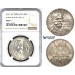 ZM226, Russia, Nicholas II, Rouble 1913 (Romanov) Silver, NGC MS61