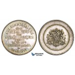 ZM268, Belgium & Turkey,  Silvered Bronze? Medal 1880 (Ø39mm, 23.18g) Aid to Turkish famine