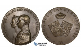 ZM288, Greece & Germany, George II, Bronze Medal 1938 (Ø56mm, 72.8g) by Phalireas, Marriage to Princess Frederica of Hannover