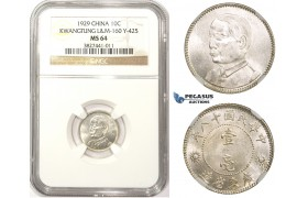 ZM316, China, Kwangtung, 10 Cents 1929, Silver, L&M 160, NGC MS64