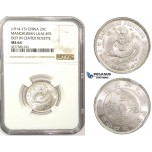 ZM318, China, Manchurian Provinces, 20 Cents ND (1914-15) Silver, L&M 495, NGC MS64 (Dot in center rosette)