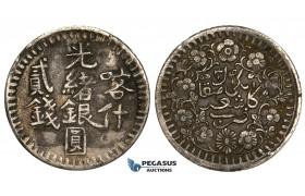 ZM319, China, Sinkiang, 2 Miscals ND (1893) Kashgar, Silver, Dark toned VF