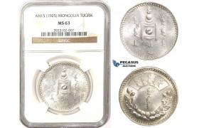 ZM351, Mongolia, Tugrik AH15 (1925) Leningrad, Silver, NGC MS63