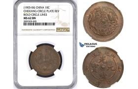 ZM382, China, Chekiang, 10 Cash ND (1903-06) NGC MS62BN
