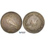 ZM467, Germany, Hessen, Adolph II, Silver Schnepfenheller 1840 (Ø19.5mm, 1.75g) Wachtersbach RR!!