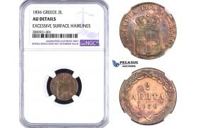 ZM538, Greece, Othon, 2 Lepta 1836, Athens, NGC Au Details, Very Rare!
