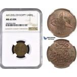 ZM567, Ottoman Empire, Egypt, Abdul Hamid II, 1/40 Qirsh AH1293/29, NGC MS63BN