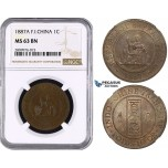ZM580, French Indo-China, 1 Centime 1887-A, Paris, NGC MS63BN
