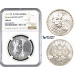 ZM614, Russia, Nicholas II, Rouble 1913 (Romanov Dynasty) Silver, NGC MS63 (Low relief)