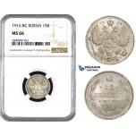 ZM640, Russia, Nicholas II, 15 Kopeks 1916, St. Petersburg, Silver, NGC MS66