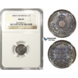 ZM82, Mombasa, 2 Annas 1890-H, Heaton, Silver, NGC MS65 (Violet toning)