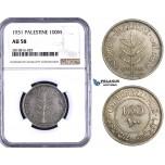 ZM822, Palestine, 100 Mils 1931, London, Silver, NGC AU58, Rare!
