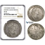 ZM92, Russia, Peter I, Rouble 1723, Red Mint, Moscow, Silver, NGC VF35 (Obv. Legend Broken)