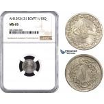 ZM927, Ottoman Empire, Egypt, Abdülhamid II, 1/10 Qirsh AH1293/21, NGC MS65