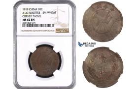 ZM983, China, 10 Cash 1919, 2 LG Rosettes SM Wheat Curved Tassel, NGC MS62BN