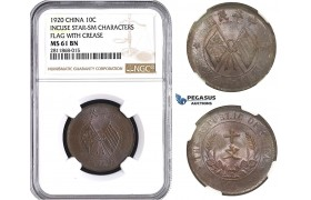 ZM984, China, 10 Cash 1920, Incuse Star-SM Characters Flag With Crease, NGC MS61BN